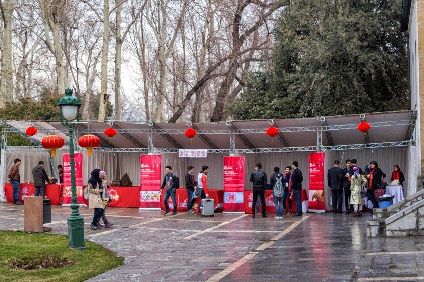 فستیوال عید بهار چین در کاخ نیاوران برگزار شد