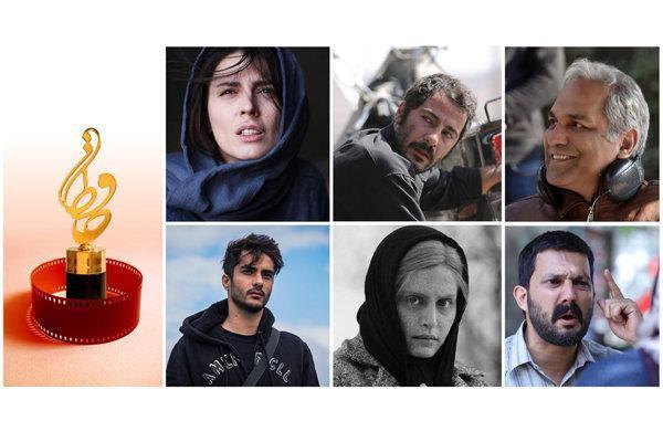معرفی نامزدهای بخش سینمایی جشن حافظ