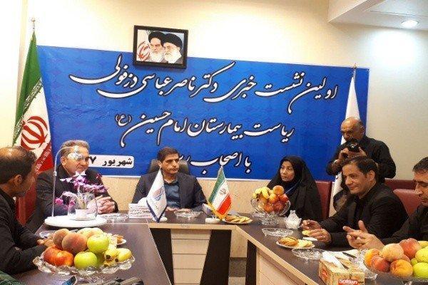 100 تخت دیگر به بیمارستان امام حسین(ع) بهارستان اضافه خواهد شد
