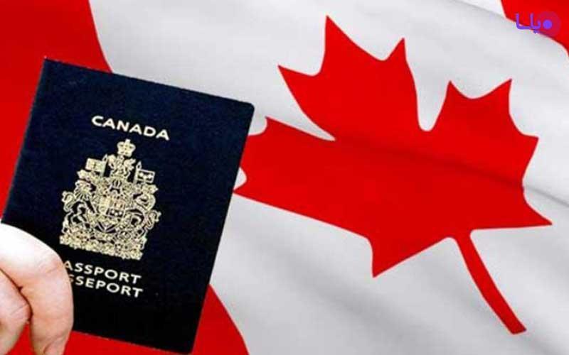 شرایط و هزینه ویزای کانادا