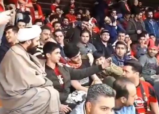 برخورد جالب طرفداران پرسپولیس با یک طلبه در استادیوم