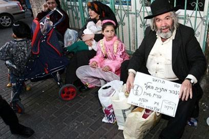 یورو نیوز درباره خطر فقر برای 100 میلیون اروپایی هشدار داد