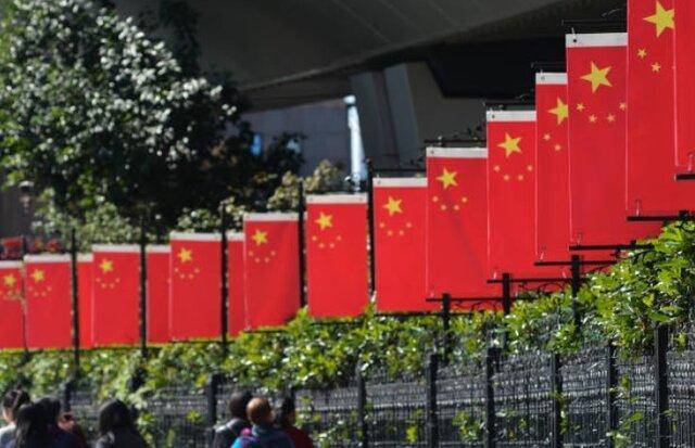 نشست کمیته مرکزی حزب کمونیست چین بعد از 20 ماه