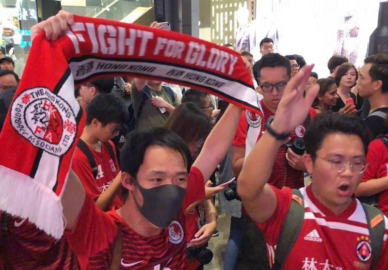 برنامه ویژه طرفداران هنگ کنگی برای اعتراض به دولت در بازی برابر ایران