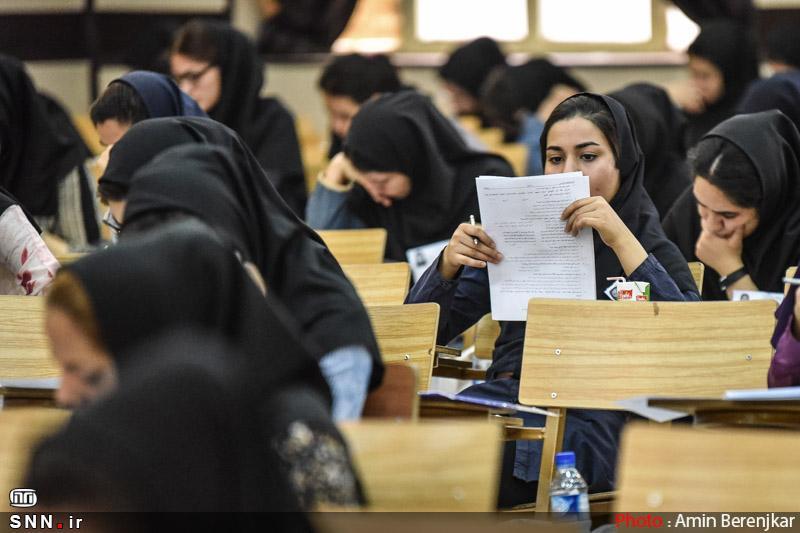 آزمون زبان وزارت بهداشت امروز 18 مهر برگزار می گردد