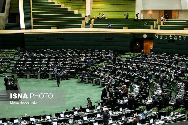 شروع جلسه علنی مجلس، آنالیز ایراد شورای نگهبان در طرح مجازات اسیدپاشی در دستور کار امروز