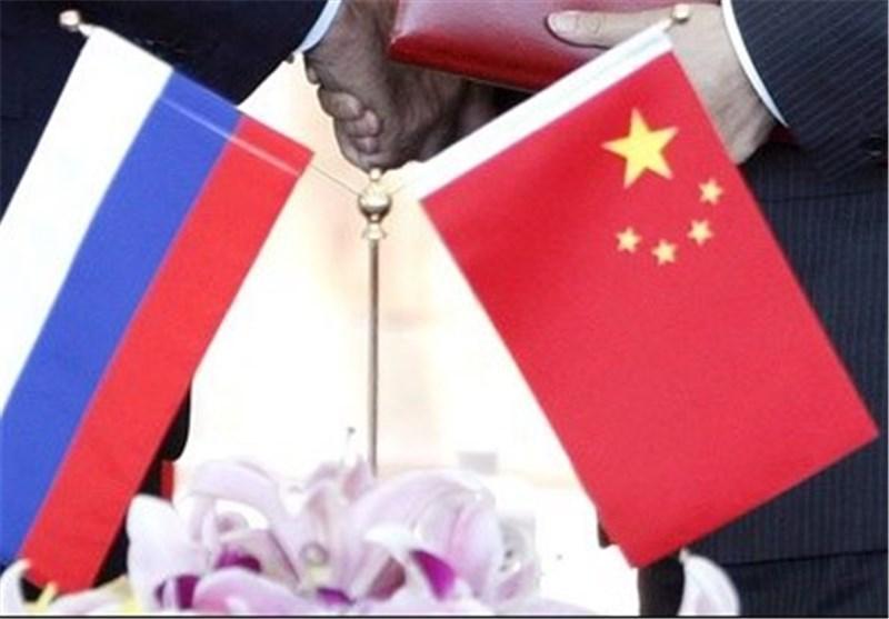روسیه و چین خط لوله انتقال گاز احداث می نمایند