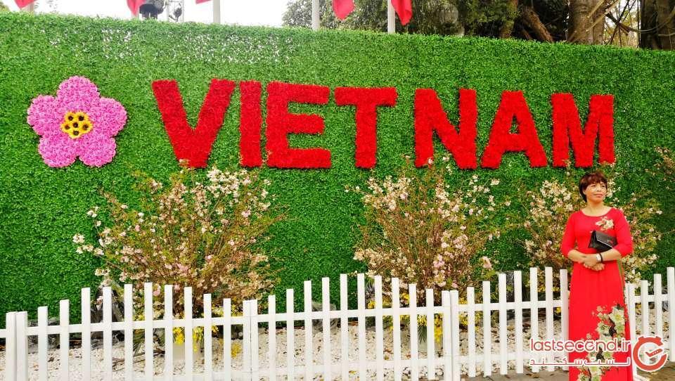 پاروزنان در امتداد مکونگ (سفرنامه ویتنام) (3 قسمت)