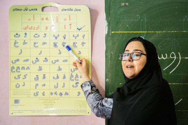 کمبود 16 هزار معلم در سیستان و بلوچستان