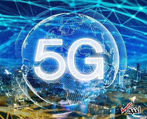 هواوی مرکز نوآوری 5G را در لندن افتتاح کرد