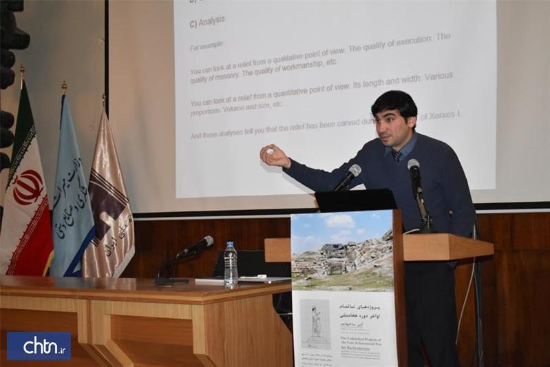 بازخوانی پروژه های ناتمام هخامنشی در موزه ملی ایران