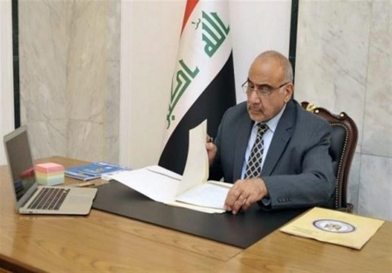 عراق، نامه عبدالمهدی به مجلس درباره تشکیل دولت جدید