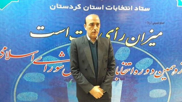 رئیس بازرسی انتخابات کردستان: 990 نفر افراد آموزش دیده در حال بازرسی از صندوق های آرا هستند