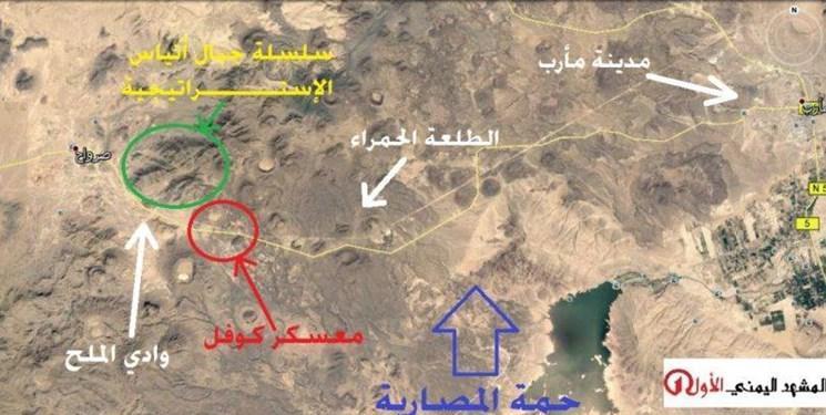 نیروهای یمنی کنترل بزرگترین اردوگاه نظامی ائتلاف سعودی در صراوح را در دست گرفتند