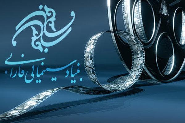 نمایش سه فیلم از سینمای ایران در جشنواره ورشو