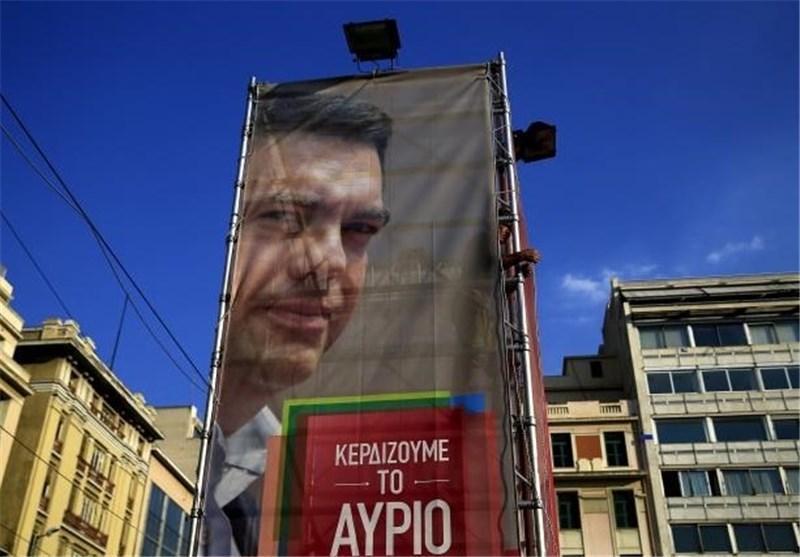 ادامه رقابت تنگاتنگ حزب سیریزا و رقبا در آستانه انتخابات سراسری یونان