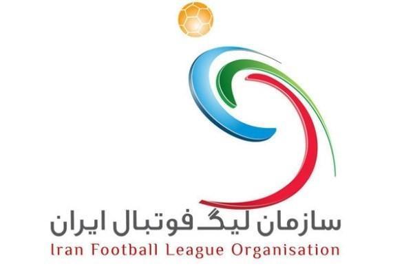 عدم استقبال مدیران باشگاه ها به خواسته سرپرست مسابقات سازمان لیگ
