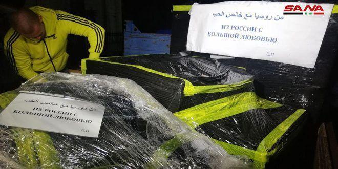 روسیه تجهیزات پزشکی به سوریه ارسال کرد