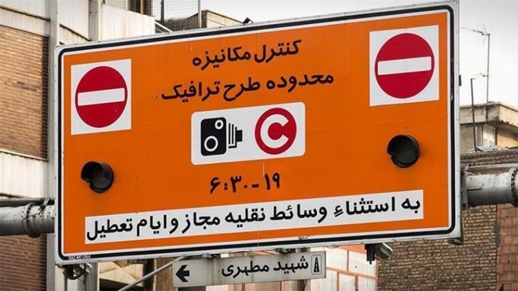 واکنش استانداری تهران به ادعای شورای شهر درباره طرح ترافیک