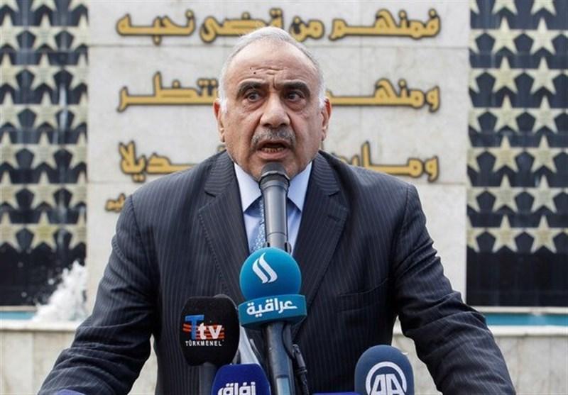 عراق، ادعای کوشش بعضی گروه های سیاسی برای حفظ عبدالمهدی به عنوان نخست وزیر