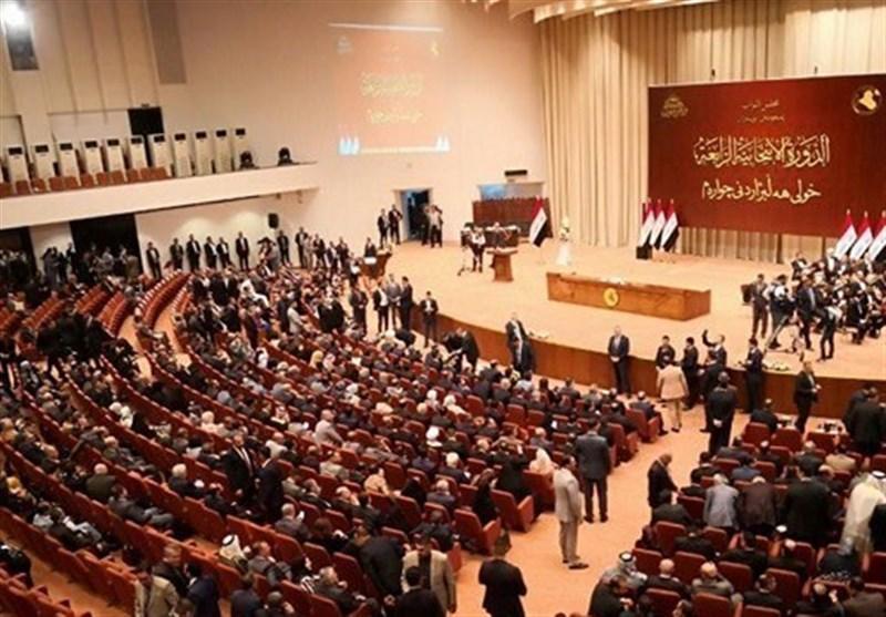 عراق، احتمال به تعویق افتادن جلسه رای اعتماد به روز پنجشنبه
