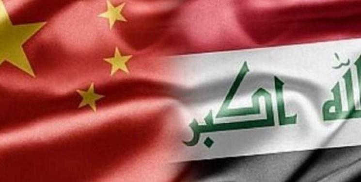 نماینده عراقی: دخالت های خارجی مانع فعالسازی توافق بغداد-پکن است