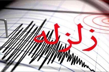 زلزله در بوشهر و فارس