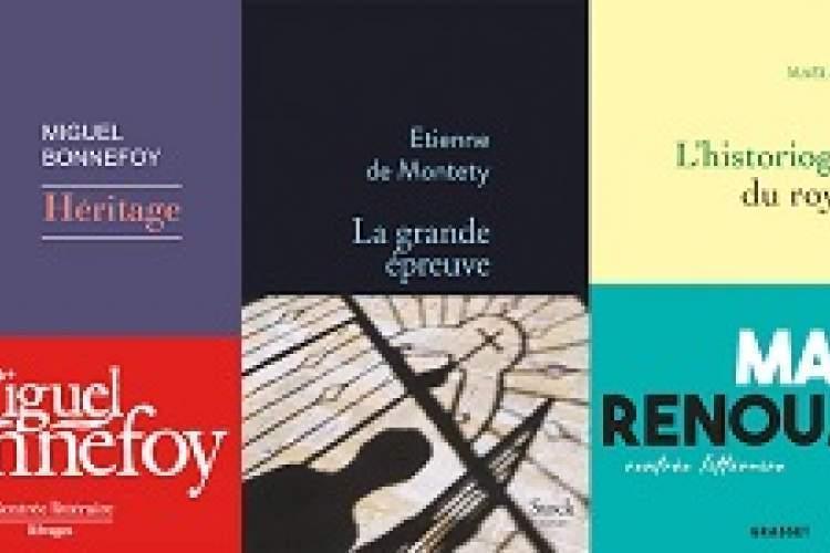 سه نامزد نهایی جایزه عظیم رمان آموزشگاه فرانسه
