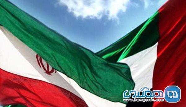 آخرین شرایط صدور ویزا امارات برای شهروندان ایرانی
