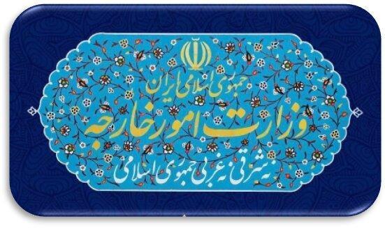بیانیه وزارت خارجه ایران درباره برطرف تحریم تسلیحاتی ایران