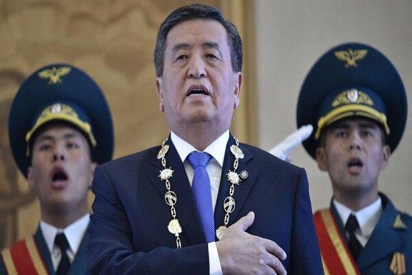 رئیس جمهور قرقیزستان استعفا کرد