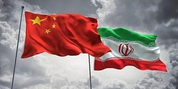 چین: از مذاکره مجدد بر سر برجام حمایت نمی کنیم