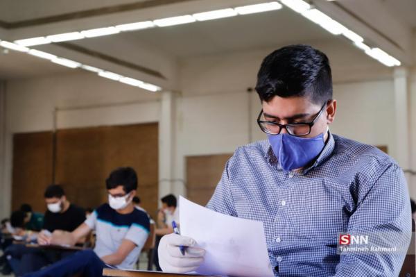 2 رشته به آزمون کارشناسی ارشد وزارت بهداشت سال 1400 افزوده شد