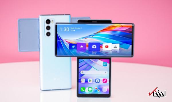 تلفن های هوشمند ال جی ویتنامی می شوند؟