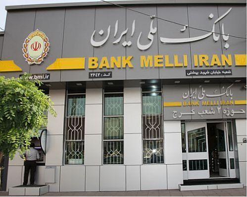 شروع مرحله دوم و اعلام اسامی برندگان مرحله نخست طرح پایش 1400 بانک ملی ایران