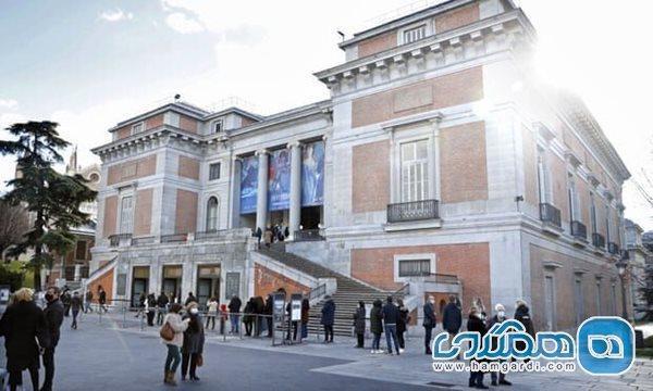 اعلام افزایش آثار زنان در مهمترین موزه هنر در مادرید