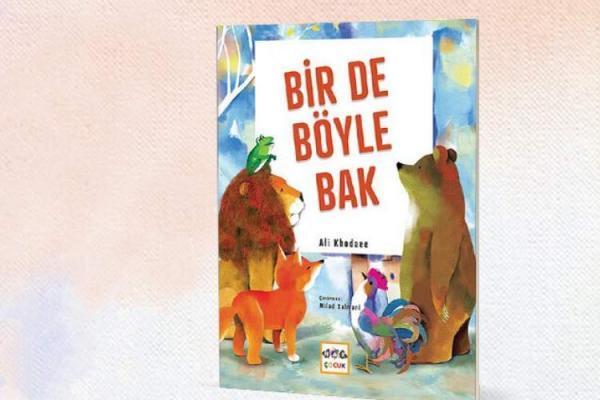 کتاب از این طرف نگاه کن در ترکیه منتشر شد
