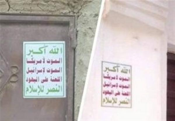 یمن، اوضاع مأرب در آستانه فتح نهایی؛ از آرم انصارالله تا فرار فرماندهان نظامی ائتلاف سعودی