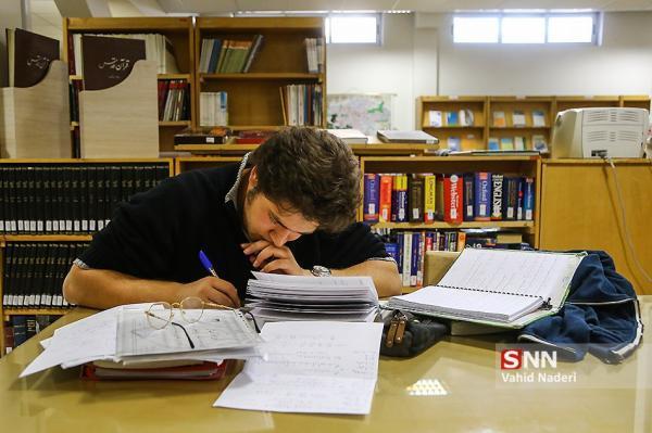 کلاس های ترم تابستانی دانشگاه گیلان به صورت مجازی برگزار می شود