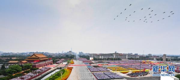 موفقیت یک سده ای حزب حاکم چین در تحقق آرمان های مردمی