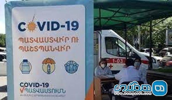 تایید افزایش تقاضا برای سفر به ارمنستان با انگیزه دریافت واکسن کرونا