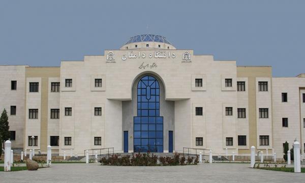 دانشگاه دامغان در جمع بهترین دانشگاه های جهان نهاده شد